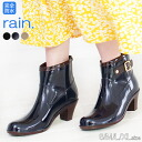 Headup bicolor rain boots rain boots and boots and short boots / boots / shoes / black / rubber / women's / belt / booties / bicolor