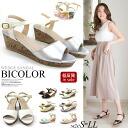 Pre-order sales ◆ 5-end of stock planned bicolor × floral wedges Sandals ladies / shoes / Sandals / stable / flower/strap / memory foam