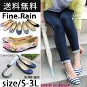 Water processing ローヒールレイン pumps Womens / rain / rain shoes / black / plain / heel and repellent water repellent / I water / floral / Plover / dot / pettanko pettanko