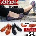 メッシュフラット rubber shoes Womens / pettanko pettanko / resort / rubber / pumps / ビーチサンダル / rain shoes