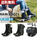 Back bow with rain boots 6.0 cm heel ☆ / レディースラバーブーツ / Ribbon / boots / black / waterproof /