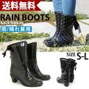 Back Ribbon ☆ ヒールレイン boots dot! /
