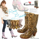 Choose from レインロング boots 2 design ☆ Leopard pattern headup beauty legs / boots /