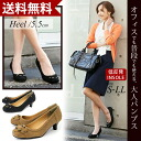 *Latest commemorative * antique gold buckle pumps / heel / black / low-elasticity insole / which is not painful