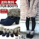 / 3-WAY fur short boots hurt / heal / black / memory foam insole and booties