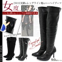 A storm with simple legs legs adult knee high boots! Side zip with 9 cm heel 2 material / smooth スエードレディース