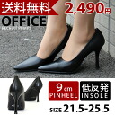 Memory foam insole with 360 ° beauty leg recruitment office pumps women's shoes / black formal / black / CRO / ceremonial / Buddhist