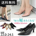 Simple leg pumps 2-layer memory foam with ultimate comfort 7.5 cm heel and adult pumps / women's / black / red / high heels