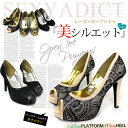 Open to beauty leg pumps 2.5 cm instream × 11 cm heel leg effect Barzun ☆ race x enamel! / Women's / black platform thick bottom /