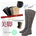 With studded knee high boots this season featured ☆ トレンドスタッズ! 4.0 cm heel beauty legs ニーハイブーツレディース shoe boots / shoes / boots /