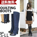 Different fabrics MIX by color beauty leg quilting long boots Lady's / long / boots / by color / different fabrics / suede / by color /