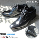 Mens 6.5 cm high tall business shoes height / lace-up / monk strap air WALKING Wilson / men's shoes / flexibility / air cushion / water repellent / insoles / wide 3E