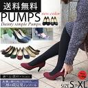 Up to two-layer memory foam insoles adult simple beauty leg pumps large size abundant 26 cm! Women's / pumps / simple / heel / check pattern / suede / painful / not memory foam