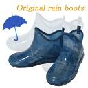 デニムレイン boots sale /