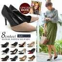 GINGER magazine! Bicolor × heterogeneous material MIX beauty leg pumps / women's / pumps / Black / Suede / heel / foam / different material ggrk