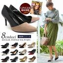 GINGER magazine! Bicolor × heterogeneous material MIX beauty leg pumps / women's / pumps / Black / Suede / heel / foam / different material ggrk