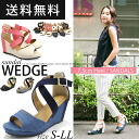 Beauty legs クロスストラップウエッジソールサンダル by color and different material / strap / wedge sole / Sandals / Women's / black