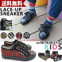 For kids ' Junior sneakers sneakers and kids / children / with lace-up/zipper / Leopard / Leopard / animal / check / lace