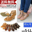 Memory foam wedge sole sandal with bijoux エスニックリゾートサンダル / zip on the back Womens / Sandals / strap / Bijou / wedge / jute /