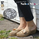 With Ribbon ウエッジサンダル / subtype ladies / Sabot / casual / outdoor / rubber sandals and indoor / bison