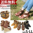 エスニックグラディエーター sandals with bijoux /8.0cm beauty legs ジュートウエッジソール ladies / Sandals / strap / Bijou / black / camel