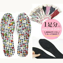 Flat 2 mm pattern while kneeling in the insole size adjustment / women's one size fits most / polka dot / dot / floral / solid / cushion / shoes insole