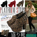 "Kota ヒールレディースブー tea boots poles assorted cute studded pacifier and storm! An instant fashion sensation booties x pumps ""ブープス' NEW design and short boots / black / Leopard / Leopard/platform/zipper /"