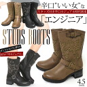 At the feet of studded rock style casual engineer boot 即今 years! 4.5 cm heel, in a zippered middle-length! Dry カジュアルブーツレディース / black short-length short boots / stars /