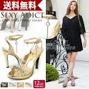 Sparkling with Rhinestone stone charm ankle strap legs Sandals glitter / wedding / trampling /