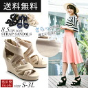 Low-rebound cushion! Beauty legs クロスストラップウエッジソール Sandals Crape material / strap / wedge sole / Sandals / Women's / black / foam / Georgette material