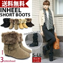 Memory foam insoles! + 3 cm leg length インヒール with folded fur short boots short boots / Mouton / boots / women's / belt / memory foam