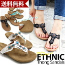 エスニックトング Sandals stone and flat sole / pettanko pettanko / tongs / ethnic / resort / sandals