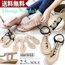 Gorgeous rhinestone T ストラップビジュートング Sandals wedge sole / tongs / strap / rhinestone / resort / Womens / Sandals / celebrity