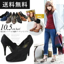 Magazine GINGER ★ featured products! With Instream! Simple leg booties pumps booties / pumps /ggrk
