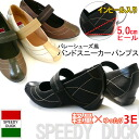 Many sneakers pumps Repeater! Popular スピーディダック! Valley shoes wind band /