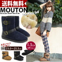 Pre-order sales ■ 11-end of stock planned different material MIX belted エンジニアムートン boots repellent water processing ★ fluffy ファーインヒール with! The warmth of a real far! Ladies / boots / Mouton / engineer / short / different material /