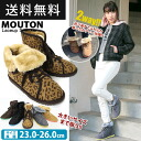 *Special price * lapel 2WAY soft and fluffy fur! To color sole sneakers mouton boots big size unmissable 26.0cm with in heel! Water-repellent processing / sneakers / mouton / race up / in heel
