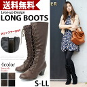6 cm heel! Lace-up boots lace-up / ladies / boots / long