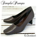 Formal recruitment office pumps leather material! /