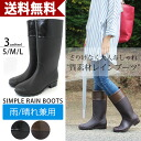 Different material switching シンプルレイン boots repellent water / low heel / rain boots and rubber boots / ladies / middle-length and different material / black shoes / boots / galoshes and rain