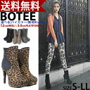 Beauty leg silhouette adult short boots switching design and smooth suede / black / Leopard pattern / women's / heel / adult / booty / バックファス /
