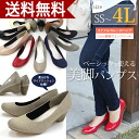 ラウンドトゥシンプル beautiful leg wedge pumps chosen eat 3 material x size-rich 22.0-26.0cm! Large size compatible 4 l enamel / smooth hemp ( linen) women's shoes/simple/wedge