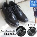 waterproof function 4 cm! AIR WALKING Wilson business shoes / men's shoes / large / wide 3 E / flexible slip-resistant anti-slip / rain