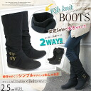 Long boots 2-WAY ベルトデザインリブ knit wrappable / Ladies Shoes Boots and belt with / pettanko pettanko / black / long / simple /