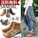 Leather Gladiator Sandals ladies / leather Sandals / / black heels / stable / antibacterial バクキラー effects on antibacterial and anti-mildew / deodorant
