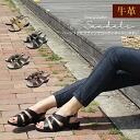 Suave classy leather wedge Sandals Womens / Sandals / leather / lightweight / wedge sole / black / stability