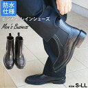 \790 leg break / メンズレイン boots rainy day ビジネスシューズサイドゴア short boots / gentleman shoes black boots and wing tips /
