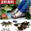 Animal print フェイクファーポインテッドトゥパンプス pumps and low heel doesn't hurt and ladies / animal print / Leopard