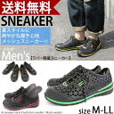 Lightweight rubber sneakers mens / mesh / lightweight / fun / Beach / sandals and water shoes