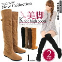 Rakuten 1 ★ 2WAY! ニーハイロング natural boots back belt ☆ 2way / low heels